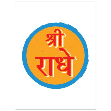 "Sri Radhe Stickers 3"" wide pack of 5"