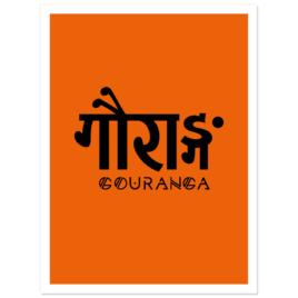 Gouranga Sanskrit stickers