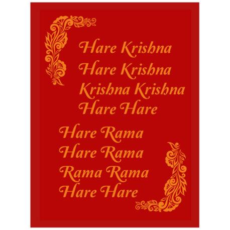 Mahamantra Poster