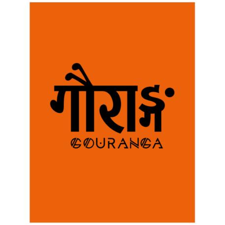 Gouranga Sanskrit Poster