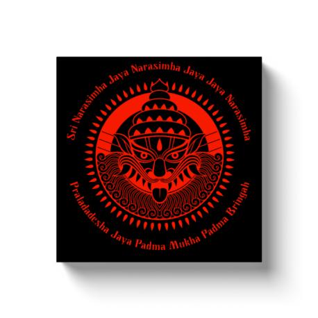 Lord Narasimhadev Canvas Wrap