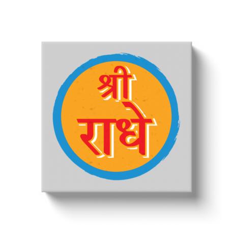 Sri Radhe Canvas Wrap