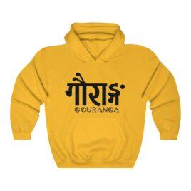 GOURANGA Sanskrit